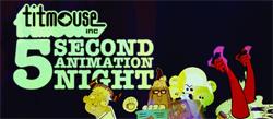 titmouse 5 seconds